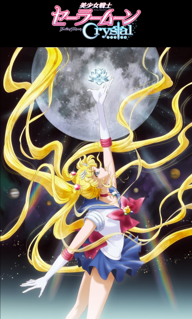 sailor-moon-crystal-leak