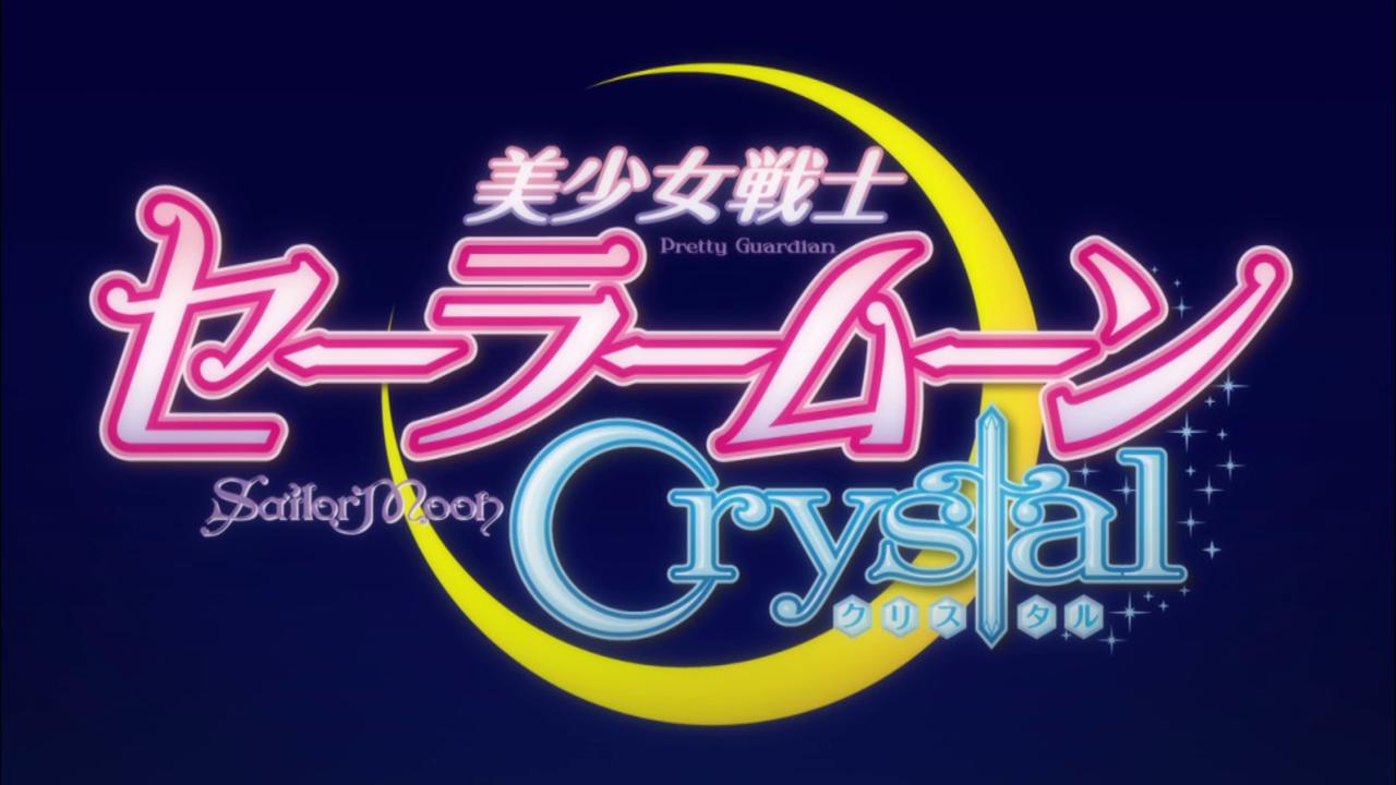 Sailor Moon Crystal title card